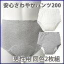 Gra1059-1_200-1