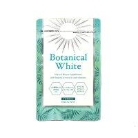 [ボタニカルホワイトBotanicalWhite30粒](日焼け止めサプリ日焼け対策サプリメント紫外線対策UVケアUVボタニカルホワイト楽天通販口コミ)