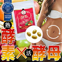 ◆!◆[新產品從世界食品品質評鑒大會獲獎