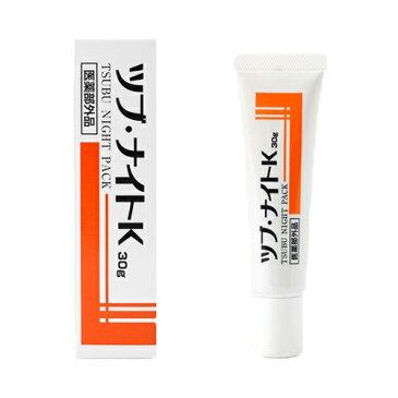 医薬部外品】薬用ツブ・ナイトK 3個セット 顔 イボ 角質粒