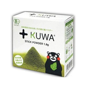 有機JAS+KUWA 桑の葉パウダー