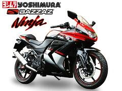 店頭在庫のみ対応!受付期間:平成24年9月25日まで!Ninja250R【新車】ヨシムラバザーズコンプ...