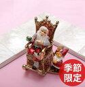 【ジュエリーボックス】 クリスマス サンタ 季節限定 宝石入れ PIEATH ピィアース【もらって嬉しいギフト人気商品】 エクステ市場おすすめ
