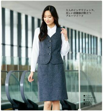 清潔感際立つブルーツイードのタイトスカート【5号〜17号】【メール便不可】