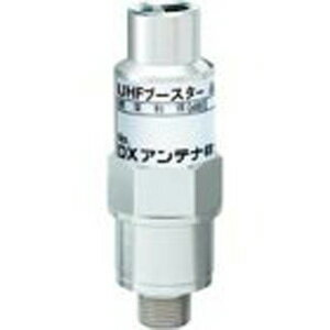 DXアンテナ20dB型UHFブースター屋外用U20L3C