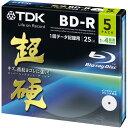 TDK 超硬 4倍速データ用BD-R ブルーレイディスク ホワイト 5枚 BRD25HCPWB5A