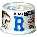【3500円以上お買い上げで送料無料】【ポイント2倍】 TDK タフネスCD-R 700MB ホワイト 50枚 CD...