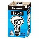 パナソニック ミニクリプトン電球 110V 100形 ホワイト LDS110V90WWK