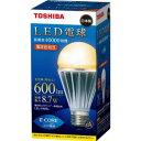 【送料無料】☆東芝 LED電球 E-CORE 一般電球形8.7W 40~60W形相当 電球色相当 LEL-AW8L[LELAW8...
