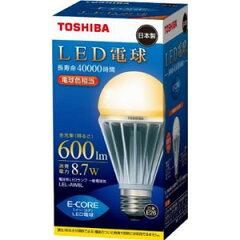 【送料無料】東芝 LED電球 E-CORE 一般電球形8.7W 40〜60W形相当 電球色相当 LEL-AW8L[LELAW8L]...