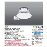 タキズミ シーリング センサー