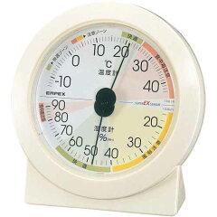 【5400円以上お買い上げで送料無料】EMPEX エンペックス 高精度UD温・湿度計 EX-2831