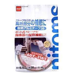 【5000円以上お買い上げで送料無料】ニトムズ 耐熱アルミテープ38 M8010
