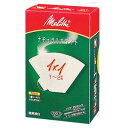 Melitta メリタ アロマジック Nホワイトペーパー 1×1G(100枚入) FKCG401