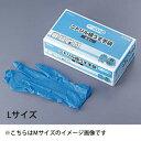 ダンロップホームプロダクツ ニトリル極うす手袋粉無ブルー NT400PF L 100枚入 7754310