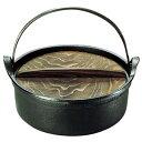 及源鋳造 盛栄堂 煮込み鍋 CA-12 21cm QNK01012