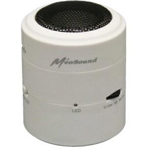 【送料無料】【送料無料】TAXAN タクサン MeoSound MS001 Bluetoothスピーカー 振動 MEO-SUND-0...