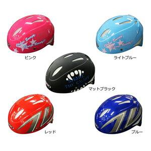 OGK KABUTO オージーケーカブト キッズ用サイクルヘルメット キッズX・8 ピンク 211-01047