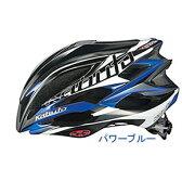 【送料無料】OGK KABUTO オージーケーカブト ZENARD ゼナード ヘルメット パワーブルー S/M 211-01642【smtb-u】