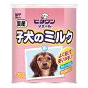 日本ペットフード ビタワン マミール 子犬 ミルク 250g 1010168 ◇◇