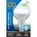 オーム電機 LED電球 レフランプ形 100W形相当 E26 昼光色 密閉器具対応 LDR10D-W A9