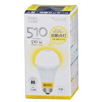 オーム電機 人感・明暗センサー付き LED電球 7.2W/510lm E26 電球色 LDA7…