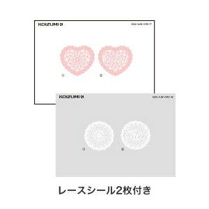 【送料無料】コイズミファニテックオルレアチェアSDC-50WWWS【smtb-u】