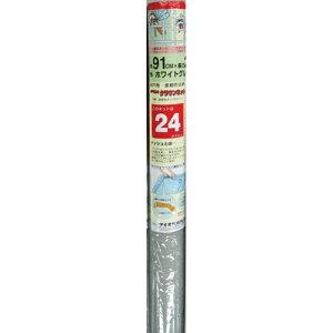 ダイオ化成 防虫ネット クラウンネット メッシュ 24×24 サイズ 91cm×2m ホワイトグレイ