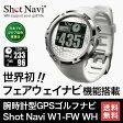 【送料無料】【LEDキーライト付き】テクタイト 腕時計型GPSゴルフナビ Shot Navi W1-FW WH ホワイト■■【smtb-u】