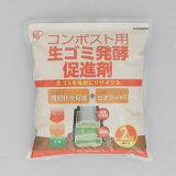 アイリスオーヤマ 生ゴミ発酵促進剤2kg NH-2 (2kg)