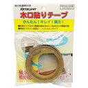 粘着木口テープ 18mm×2m ウォールナット 6316800
