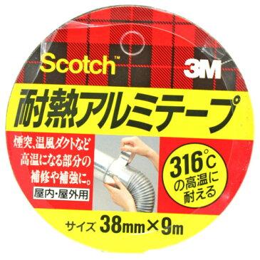 スコッチ耐熱アルミテープ ALT-38 10394300