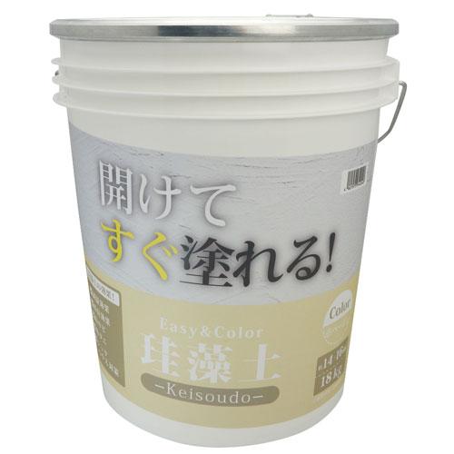 【送料無料】ワンウィル Easy&Color珪藻土 18kg ベージュ