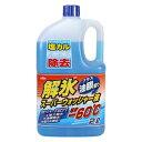 古河薬品工業 KYK 解氷スーパーウォッシャー液 2L 19-028