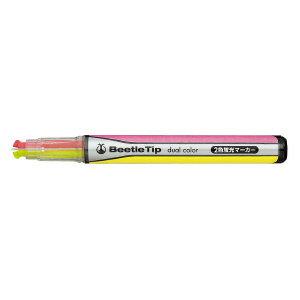 コクヨ 2色蛍光マーカー Y/P ビートルティップ・デュアルカラー PM-L303-1