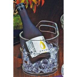 ヤマコー アクリル製 冷酒クーラー 小 12381
