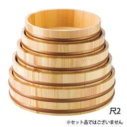 【送料無料】ヤマコー 天然木盛込桶クリアー 目皿付 尺2 30003