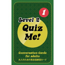 Paul's English Games Quiz Me! Conversation Cards for Adults - Level 2, Pack 1 AG2.1