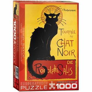 Eurographics 1000ピース ジグソーパズル ユーログラフィックス 正規品 Black Cat by T.A. Steinlen 6000-1399画像