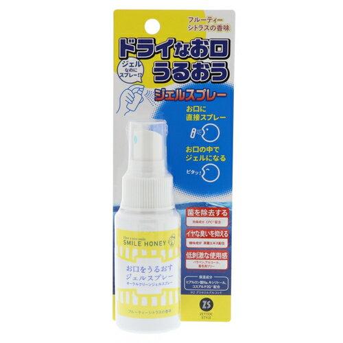 日本ゼトック スマイルハニー オーラルクリーンジェルスプレー フルーティーシトラスの香味 50g画像