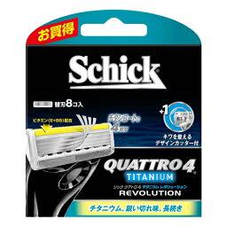 シック クアトロ4 チタニウム レボリューション 替刃8コ入