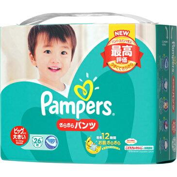 P&G パンパース おむつ さらさらパンツ スーパージャンボ ビッグより大きい 26枚入