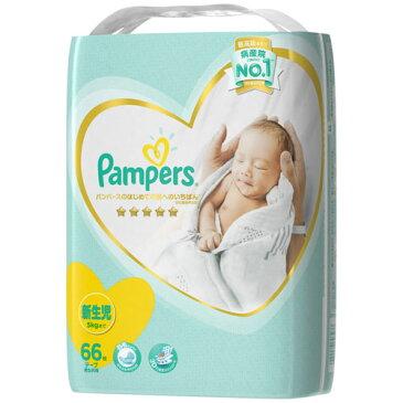 P&G パンパース おむつ はじめての肌へのいちばん テープ スーパージャンボ 新生児 66枚