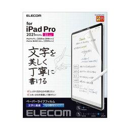 エレコム ELECOM iPad Pro 11inch 第3世代 2021年 ペーパーライクフィルム 反射防止 文字用 しっかりタイプ TB-A21PMFLAPNH