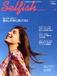 ◆◆Selfish 4 / オレンジページ