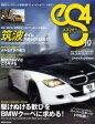 ◆◆eS4 10 / 芸文社