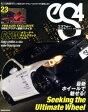 ◆◆eS4 23 / 芸文社