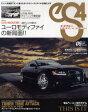 ◆◆eS4 EUROMOTIVE MAGAZINE No.26(2010.MAY) / 芸文社