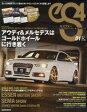 ◆◆eS4 EUROMOTIVE MAGAZINE No.48(2014JAN.) / 芸文社