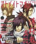 ◆◆オトメイトマガジン vol.19 / KADOKAWA・DWANGO